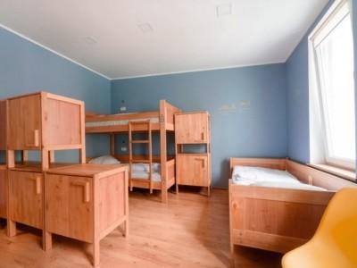 Наркологический центр «Осознание» в Саратове